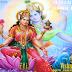 सूर्य किस भाव में बैठे तो क्या फल देता है, आइये जानने का प्रयास करें ।। Surya Kis Bhav Me Baithe To Kya Fal Dega.