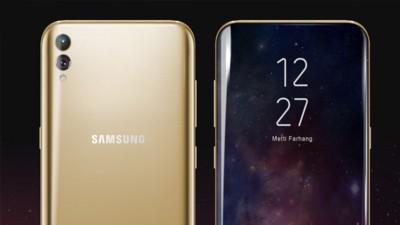 Samsung Galaxy S9'un Ekranı Diğerlerinden Farklı Olacak