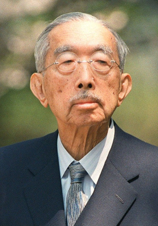 Hirohito in his old age