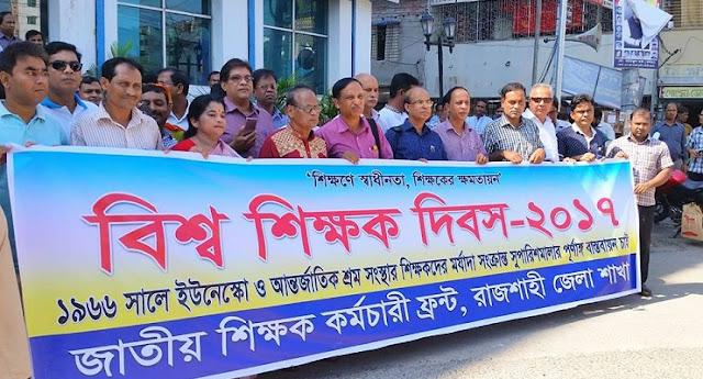 Rajshahi-teachers-human-bondage