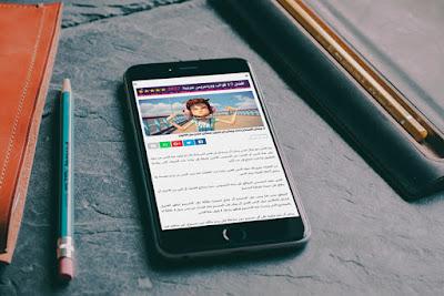 قالب بلوجر مجاني يدعم جميع المتصفحات