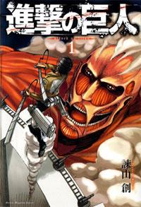 Shingeki no Kyojin Manga Tomo 1