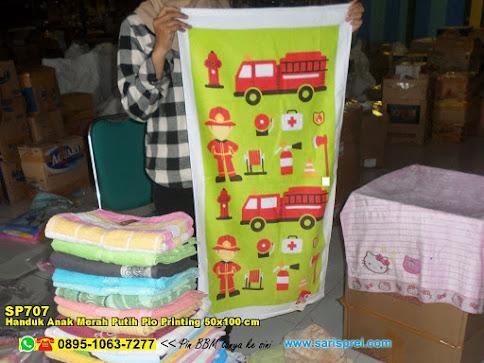 Handuk Anak Merah Putih Pio Printing 50x100 Cm