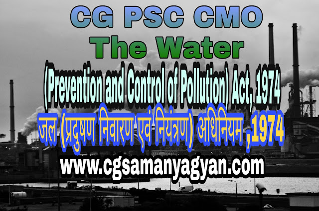 CG PSC CMO The Water (Prevention and Control of Pollution) Act, 1974