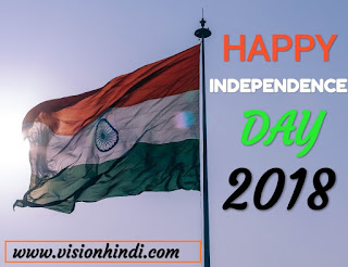 Independence-Day-Image-Hd