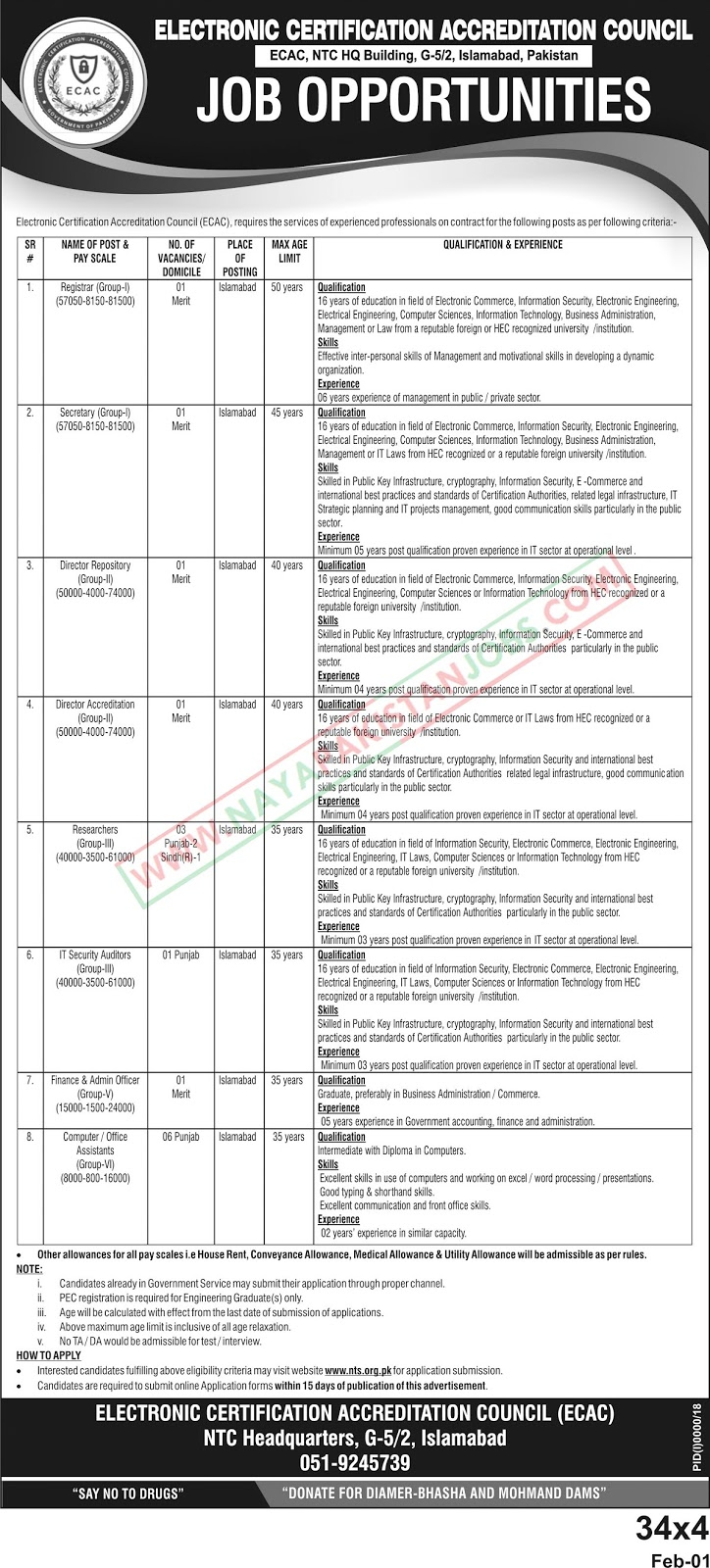ECAC Jobs,ECAC Electronic Certification Accreditation Council Jobs 2019 Feb