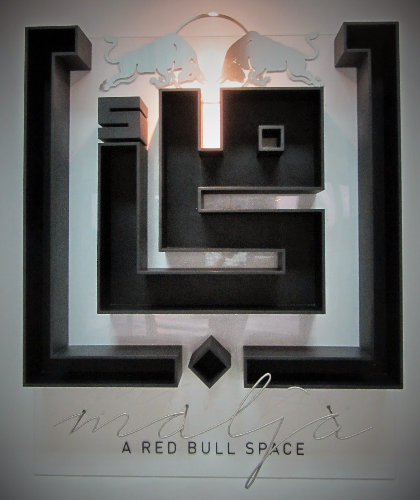 Malja A Red Bull space logo Amwaj Islands Bahrain blog