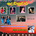 FACE BOOK NIGHT 2 WITH NEW MELODY LIVE IN DEVINUWARA 2017-11-26