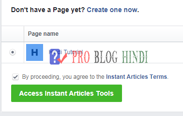 facebook instant articles for blogspot page select guide in hindi