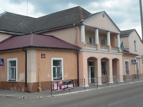 Старый Самбор. Народный дом Просвита
