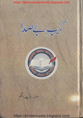 Free download Karb e be sada novel by Bint e Anjum pdf