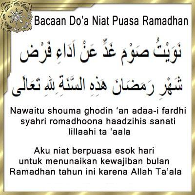 Gambar BBM Niat Puasa Ramadhan