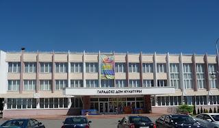 Пінськ. Міський будинок культури