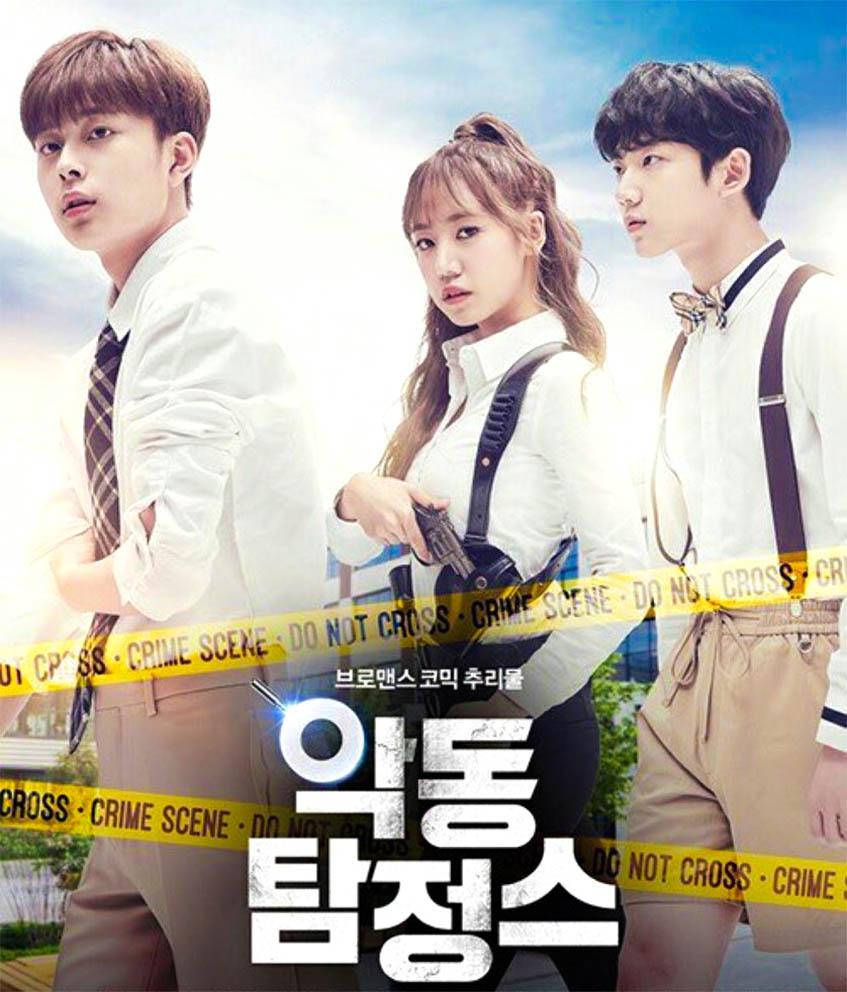 Film Korea Terbaru Sub Indo