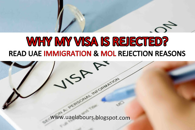Visa Rejected by Immigration, Visa rejected by MOL, Visa approval rejected in uae,