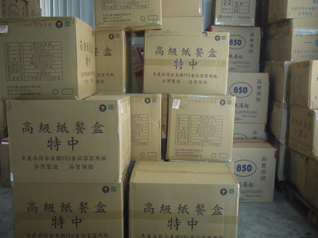 P1260005 - 【熱血採訪】台中食材批發│ 米食家食材通路批發