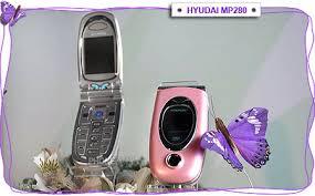 Hape Aneh Hyundai MP-280 (Ponsel Parfum)