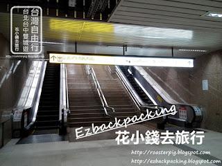 台鐵台北車站北3門