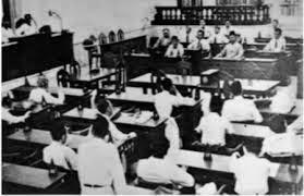Pembentukan Pemerintahan Republik Indonesia