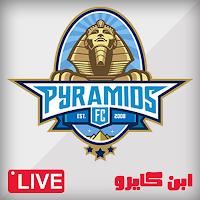 قناة بيرامدز الرياضية الجديدة بث مباشر