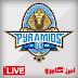 شاهد قناة بيراميدز الرياضية الجديدة بث مباشر بدون تقطيع Pyramids Live