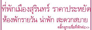 http://khunnaiver.blogspot.com/2016/09/24_30.html