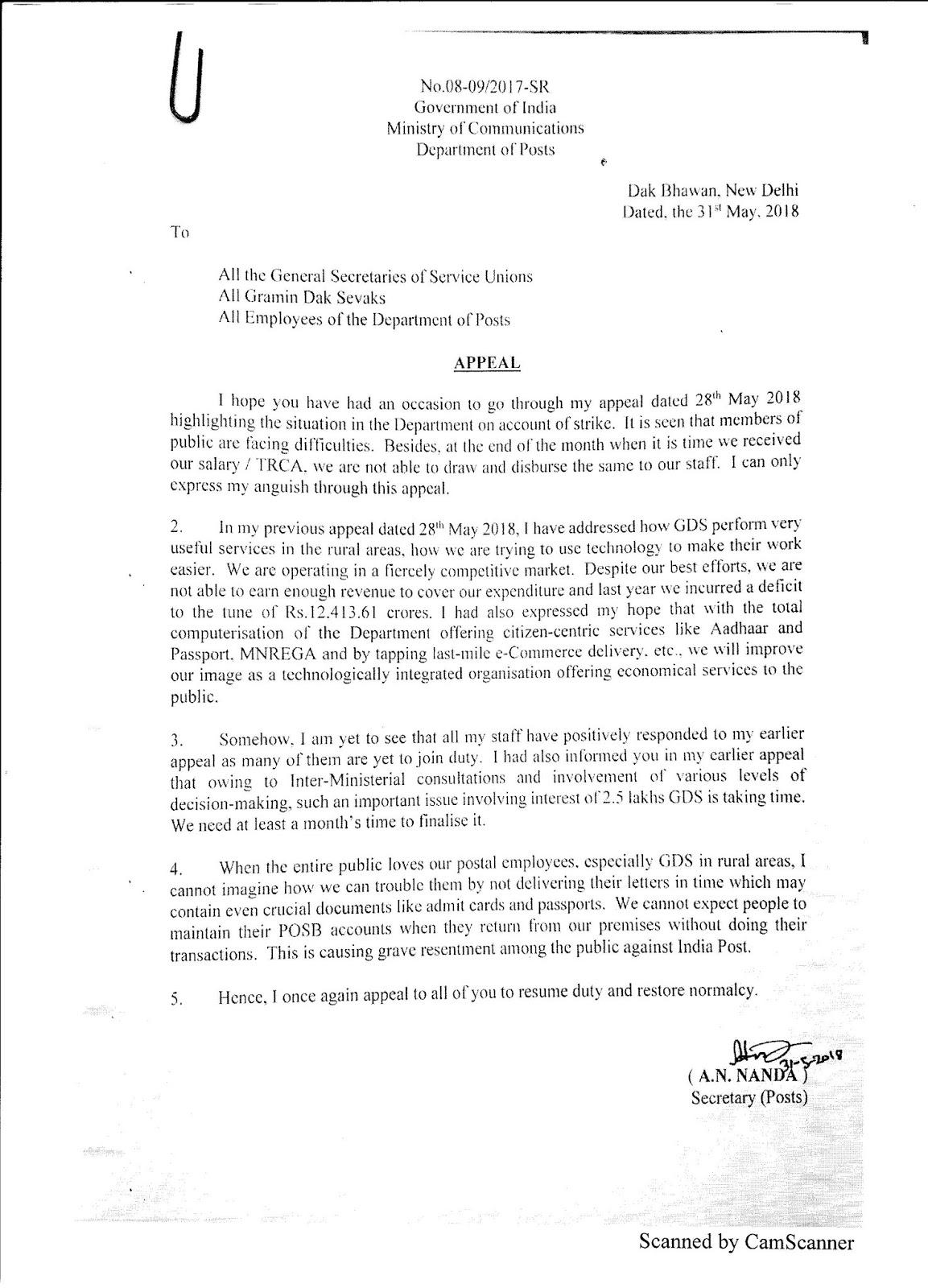 Appeal from Secretary Post on GDS Strike