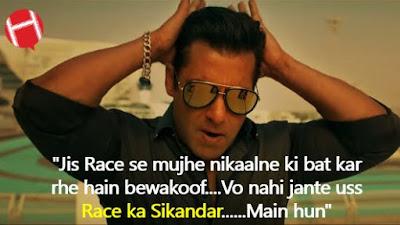 Race 3 Salman Khan Dialogues, Race 3 Dialogues Lyrics