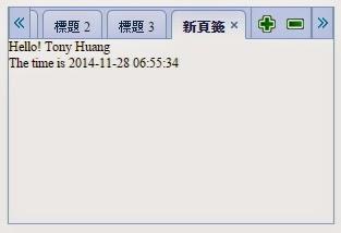 小狐狸事務所: jQuery EasyUI 測試: Tabs 頁籤面板