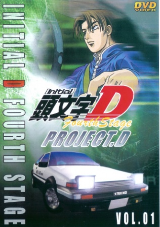 Initial D Fourth Stage [BATCH]