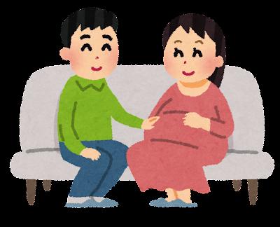 妊娠中の夫婦のイラスト「奥さんをいたわる旦那さん」