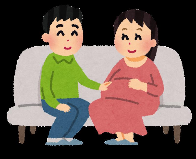 「妊娠 イラスト」の画像検索結果