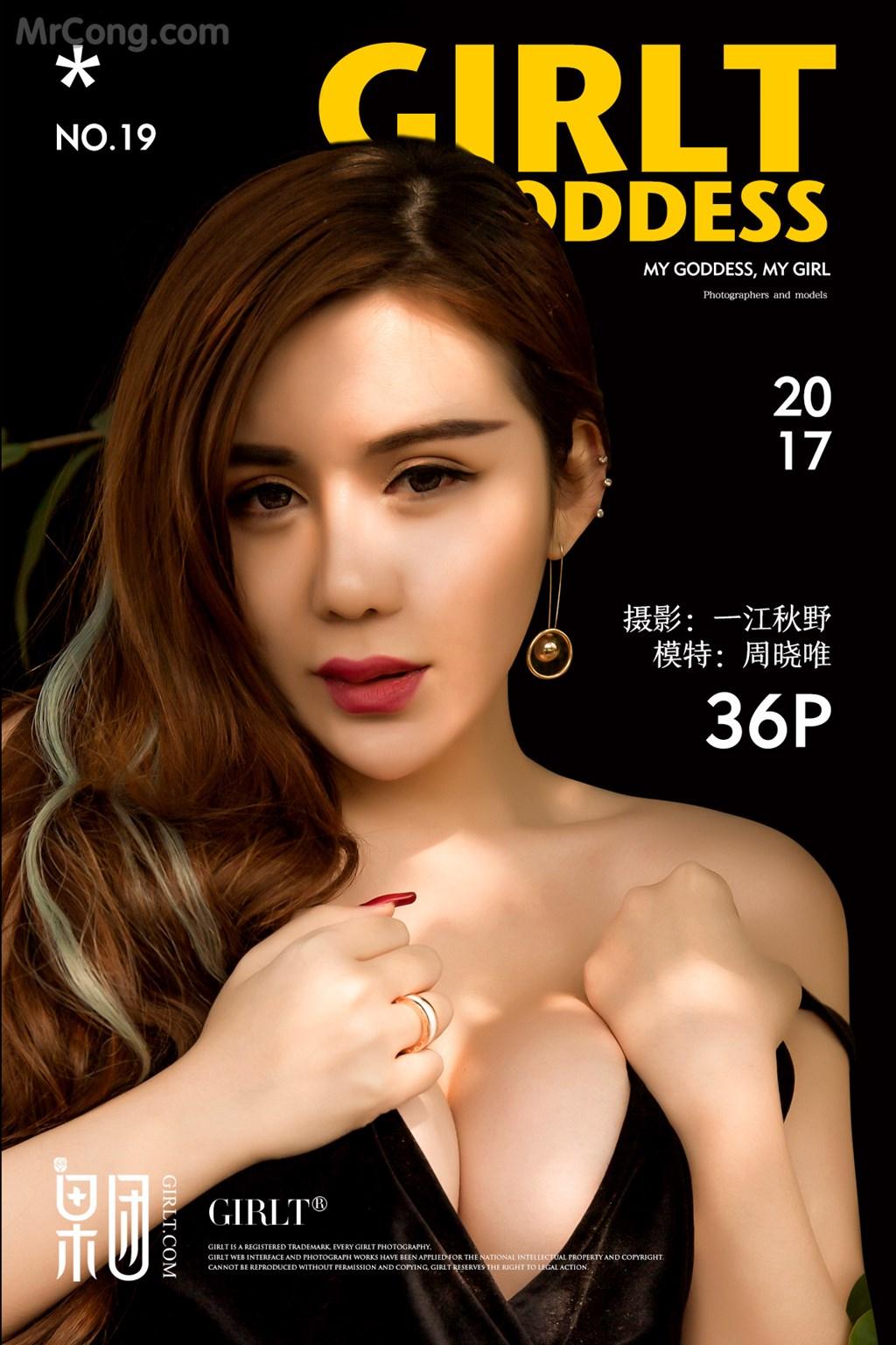 GIRLT Vol.019: Người mẫu Zhou Xiao Wei (周晓唯) (37 ảnh)