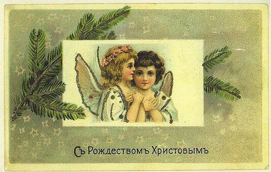 Иван Ильин. Рождественское письмо