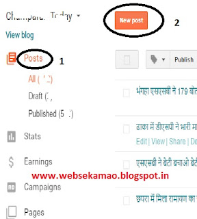 Create post on blogger
