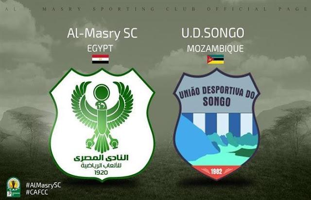 المصري ويونياو دو سونجو بث مباشر