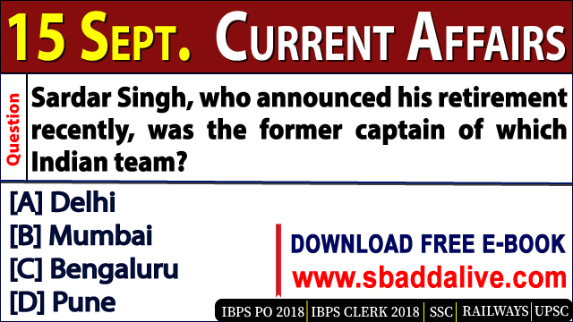 Daily Current Affairs Quiz: 15 September, 2018