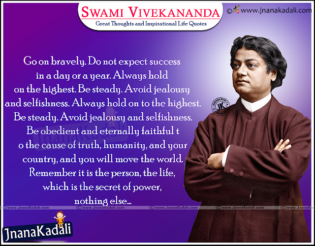 swami vivekananda quotes,swami vivekananda quotes images,swami vivekananda quotes in telugu,swami vivekananda quotes about success,quotes of swami vivekananda, Inspiring and Motivational Quotes of Swami Vivekananda,Top ten famous quotes of Swami Vivekananda,Inspirational Swami Vivekananda quotes,Swami Vivekananda hd wallpapers,Swami Vivekananda png images,Swami Vivekananda speeches,Swami Vivekananda stories,Swami Vivekananda english life success quotes