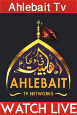 http://audionohay.blogspot.com/2018/03/watch-ahlebait-tv-live.html