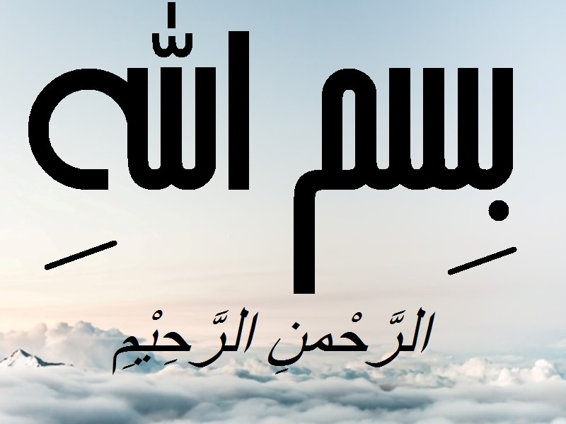 Seni Berkaligrafi Kaligrafi Bismillah Simple