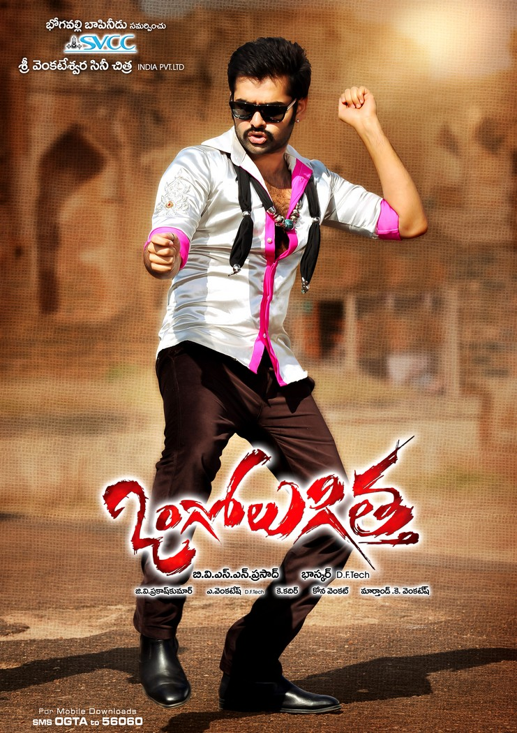 Pawan kalyan attarintiki daredi telugu songs free download.