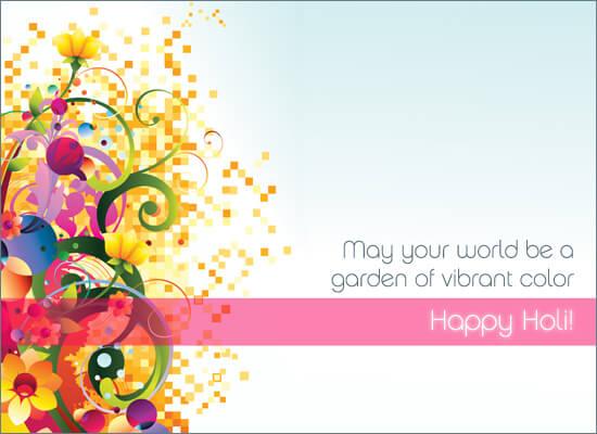 Happy Holi Wishes SMS in Malayalam Language
