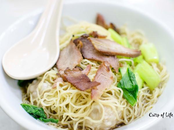 Hong Kee Bamboo Noodle 鴻記(廣式)竹昇雲吞面 @ Campbell Street, Penang