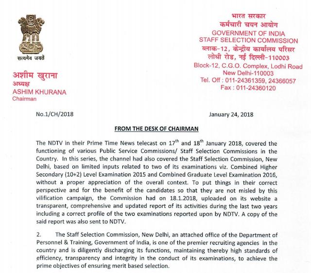 SSC Chairman Reply to Ravish Kumar NDTV Prime Time Telecast dated 24.01.2018