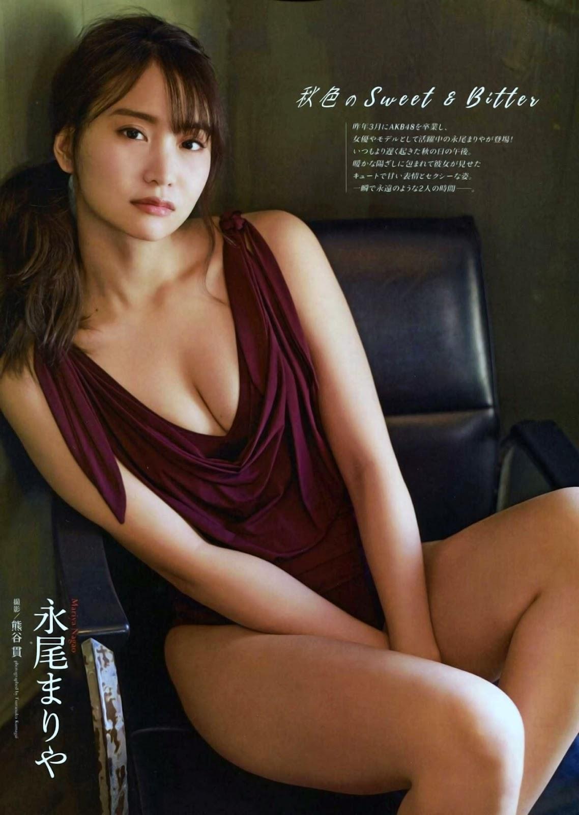 Nagao Mariya 永尾まりや, ENTAME 2018 No.01 (月刊エンタメ 2018年01月号)