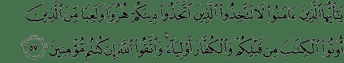 Surat Al-Maidah Ayat 57