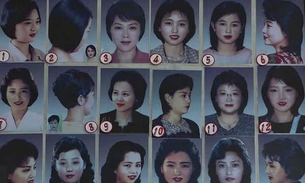 تسريحات شعر خاصة بنساء كوريا الشمالية