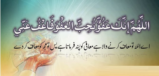 Top amaizing islamic desktop wallpapers december 2013 - Wallpaper urdu poetry islamic ...