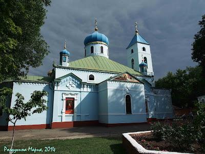 Ейск фото церковь