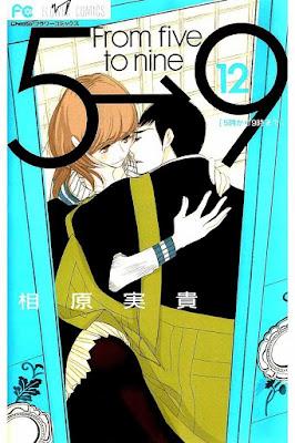 5時から9時まで 第01-12巻 [5-ji kara 9-ji made vol 01-12] rar free download updated daily